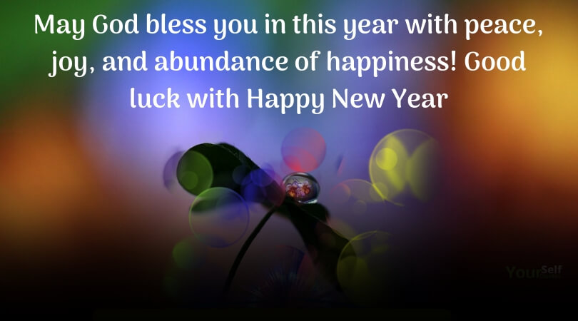 Happy New Year Greeting Friends