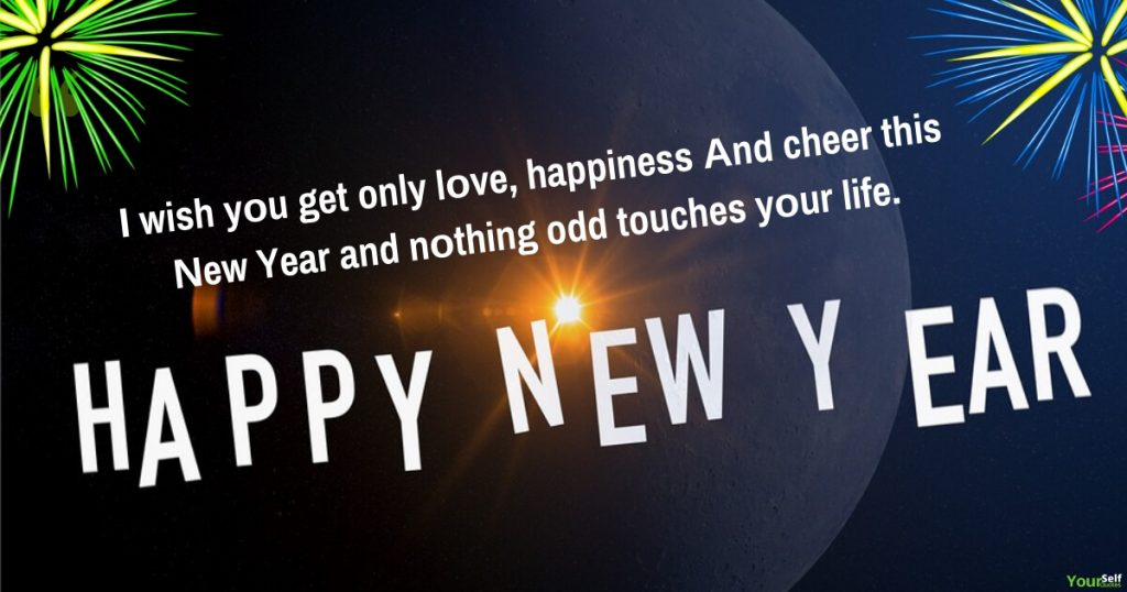 New Year Greetings Love Happiness