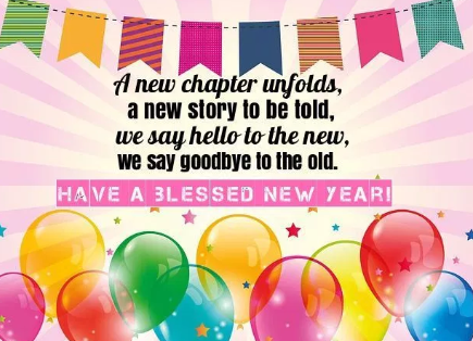 cool Happy New Year quotes