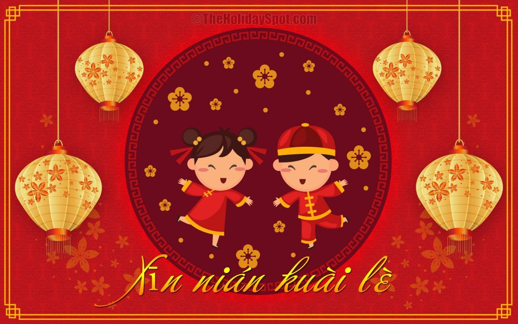 Beautiful Chinese Happy New Year обои 1