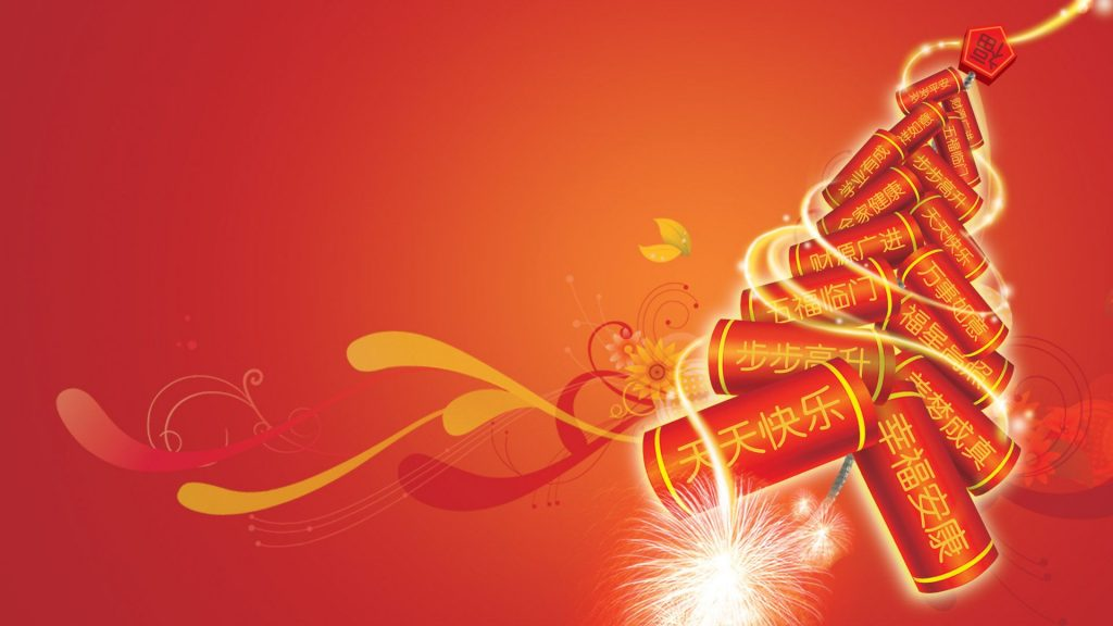 Chinese Happy New Year Crackers Wallpaper