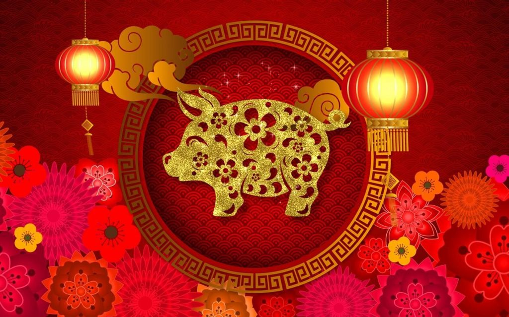 Chinese Happy New Year Pig Greetings