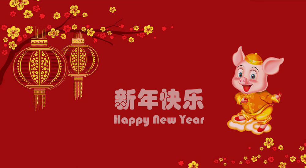 Chinese Happy New Year Quotes 1