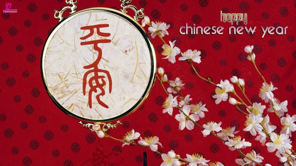 Chinese Happy New Year Red Background 1