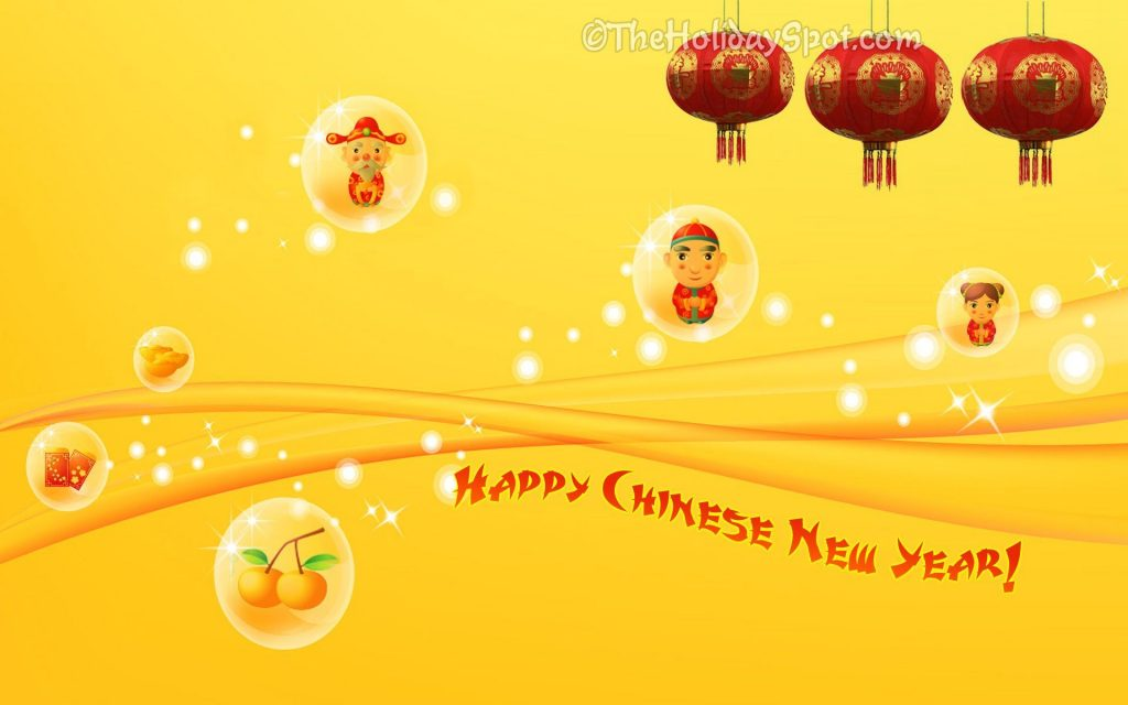 Chinese Happy New Year Dilaw na Mga Background 1