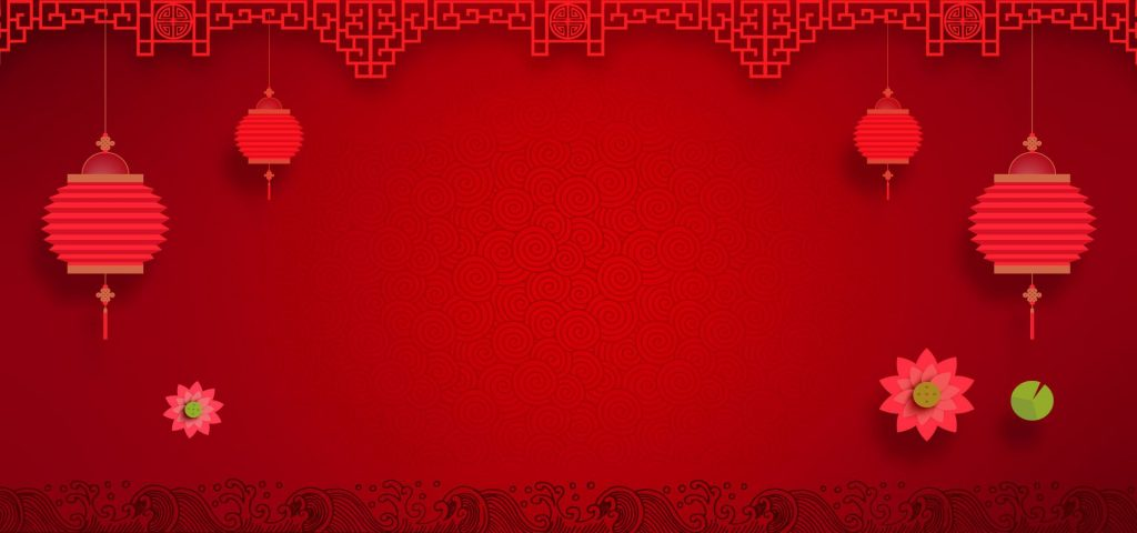 Chinese New Year Backgrounds 1