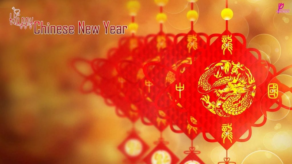 Happy Chinese New Year 1