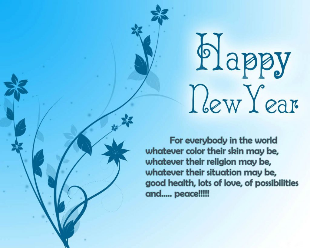 Colorful Happy New Year Quotes обои