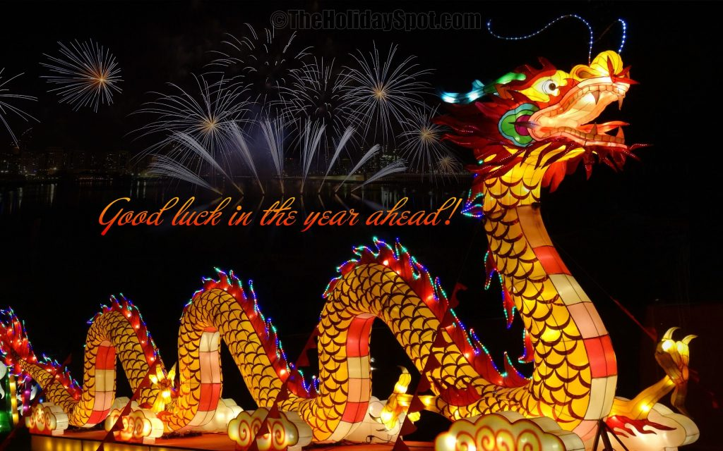 Happy New Year Dragon Greetings 1