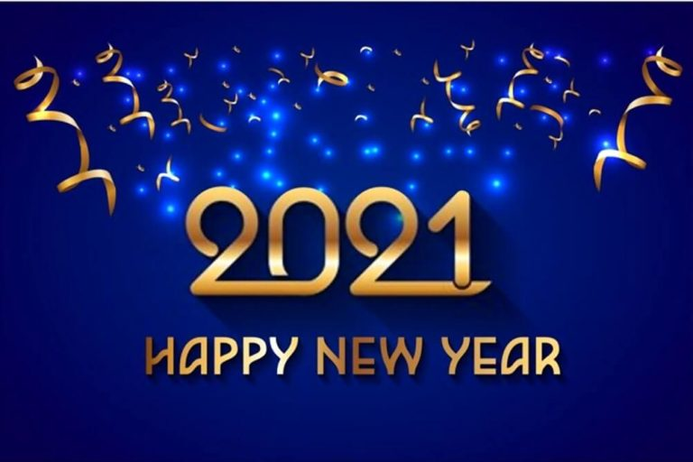 Advance Happy New Year 2021 Cards For Brother