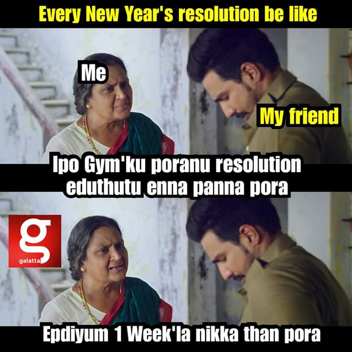 New Year Resolution Meme about gym